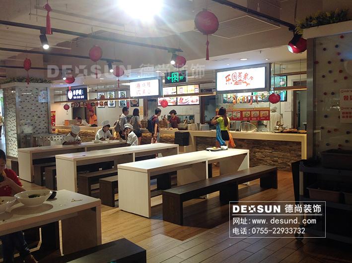 广东百货商场美食街