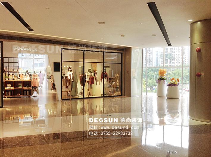 深圳商业空间设计-女装店装修效果图